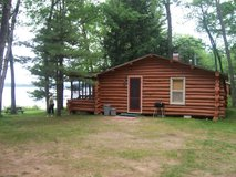 Sunset Ridge Resort weekly summer cabin rentals - July 11 - July 18 available in Plainfield, Illinois