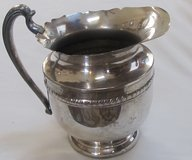 Final Reduction~ Crosby Pitcher Silver on Copper in Aurora, Illinois
